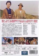 送料無料有/男はつらいよ 純情篇 HDリマスター版/邦画/DB-506