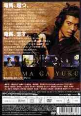 送料無料有/[DVD]/TBS大型時代劇シリーズ「竜馬がゆく」/TVドラマ/TDS-5093