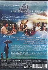 送料無料有/[DVD]/Sweet Rain 死神の精度 スタンダード・エディション/邦画/VPBT-13146