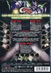 送料無料/[DVD]/機神大戦 ギガンティック・フォーミュラ 8/アニメ/BCBA-2957