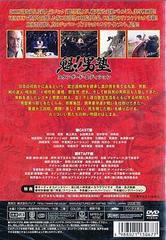 送料無料有/[DVD]/魁!! 男塾 スタンダード・エディション/邦画/VPBT-13067