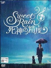 送料無料有/Sweet Rain 死神の精度 コレクターズ・エディション/邦画/VPBT-13147