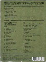 送料無料有/インキュバス/ルック・アライヴ  + 2 [CD付完全生産限定盤]/EIBP-102