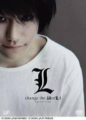 送料無料有/L change the WorLd complete set/邦画/VPBT-13069