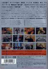 送料無料有/[DVD]/トレインスポッティング DTSスペシャル・エディション [初回生産限定版]/洋画/ACBF-10196