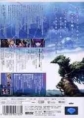 送料無料有/[DVD]/劇場版 ツバサ・クロニクル鳥カゴの国の姫君 プレミアム・エディション/アニメ/DA-846