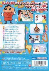 送料無料有/クレヨンしんちゃん TV版傑作選 第8期シリーズ 9 しいぞう先生と雪遊びだゾ/アニメ/BCBA-2969