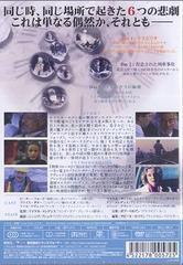送料無料有/ヴィム・ヴェンダース presents Rain/洋画/TMSS-64