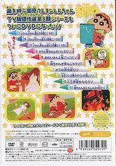送料無料有/クレヨンしんちゃん TV版傑作選 第3期シリーズ 7 母ちゃんはにんしん3ヵ月だゾ /アニメ/BCBA-2979