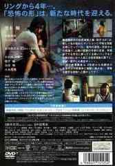 送料無料有/[DVD]/仄暗い水の底から/邦画/VPBT-15105