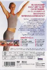 送料無料有/Nip&Tuck! 全身整形エクササイズ/趣味教養/TDBT-206