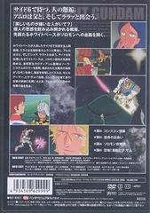 送料無料有/機動戦士ガンダム 9/アニメ/BCBA-2999