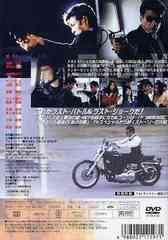 送料無料有/[DVD]/あぶない刑事 フォーエヴァー THE MOVIE/邦画/VPBT-11597