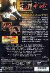 送料無料有/[DVD]/キッド/洋画/VWDS-3001