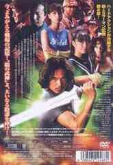 送料無料有/[DVD]/ミラーマンREFLEX FOCUS 2 蠱毒 KODOKU/邦画/VPBT-12488