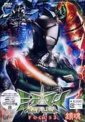 送料無料有/[DVD]/ミラーマンREFLEX FOCUS 3 鎮魂 CHINGON/邦画/VPBT-12489