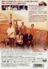 送料無料有/[DVD]/カーテンコール/邦画/VPBT-12497