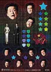 送料無料有/むちゃぶり! 1stシーズン Vol.3/バラエティ/BBBE-7349