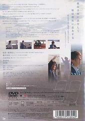 送料無料有/雨の翼/邦画/PCBP-11595