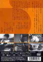 送料無料有/[DVD]/ノンちゃん雲に乗る/邦画/VPBT-15261