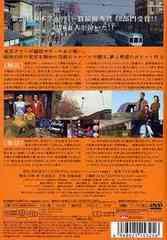 送料無料有/[DVD]/ALWAYS 三丁目の夕日 [通常版]/邦画/VPBT-15325