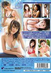 送料無料有/[DVD]/原幹恵/夢の扉/ENFD-5091