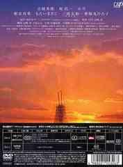 送料無料有/[DVD]/ALWAYS 三丁目の夕日 [豪華版]/邦画/VPBT-15326