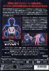送料無料有/[DVD]/トロン/洋画/VWDS-3019