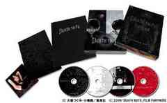 送料無料有/[DVD]/DEATH NOTE デスノート / DEATH NOTE デスノート the Last name complete set [3DVD+CD]/邦画/VPBT-12688