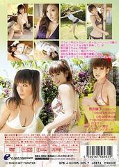 送料無料有/[DVD]/熊田曜子/Wonder Land/ENFD-5078