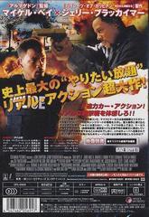 送料無料有/[DVD]/バッドボーイズ 2バッド [廉価版]/洋画/OPL-20225