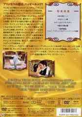 [DVD]/プリティ・プリンセス2/ロイヤル・ウェディング 特別版/洋画/VWDS-3213