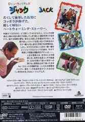 [DVD]/ジャック/洋画/VWDS-3143