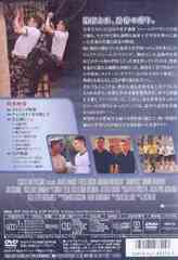 送料無料有/[DVD]/アナポリス/青春の誓い/洋画/VWDS-3315