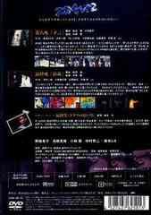 送料無料有/スカイハイ 2 Vol.4/TVドラマ/ASBY-2501