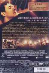 [DVD]/シンデレラマン/洋画/VWDS-3261