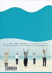 送料無料有/[DVD]/めがね/邦画/VPBT-12899