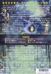[DVD]/ホーンテッドマンション 特別版/洋画/VWDS-3095