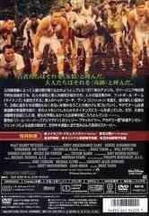 [DVD]/タイタンズを忘れない 特別版/洋画/VWDS-4224