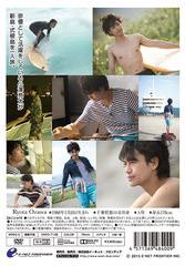 送料無料有/[DVD]/小澤亮太/蒼・島・日・記/ENFD-7138