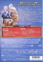 送料無料有/サンタクローズ3/クリスマス大決戦!/洋画/VWDS-3441