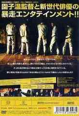 送料無料有/[DVD]/夢の中へ/邦画/AMAD-21