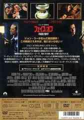 [DVD]/フェイス/オフ 特別版/洋画/VWDS-4234