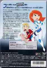 送料無料有/[DVD]/キム・ポッシブル ザ・ムービー ドラマチック・ナイト/ディズニー/VWDS-5114