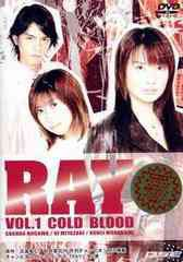 送料無料有/[DVD]/DRAMAGIX SEIYU ENERGY RAY-レイ- Vol.1 -COLD BLOOD-/オリジナルV/ASBY-3156