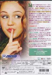 送料無料有/シークレット・アイドル ハンナ・モンタナ シーズン1 ベストエピソード/TVドラマ/VWDS-3531