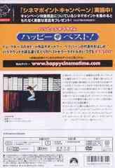 [DVD]/フットルース/洋画/PHNC-101007