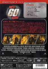 送料無料有/[DVD]/60セカンズ ディレクターズ・カット版/洋画/VWDS-4228