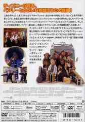 送料無料有/[DVD]/カントリー・ベアーズ/ディズニー/VWDS-4244