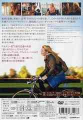送料無料有/[DVD]/プルーフ・オブ・マイ・ライフ/洋画/ASBY-3407